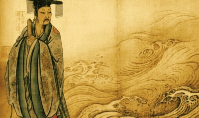 An early emperor in Imperial China Xia Dynasty